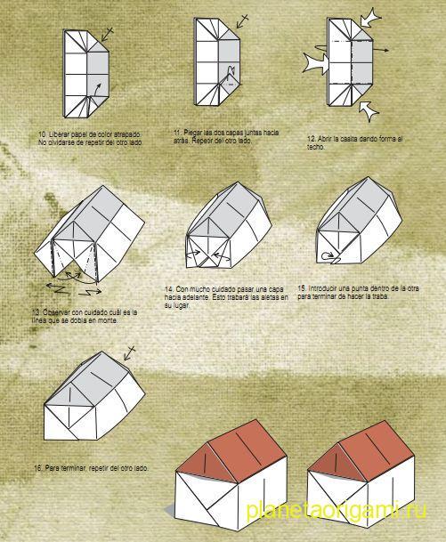 Схема сборки дома оригами.