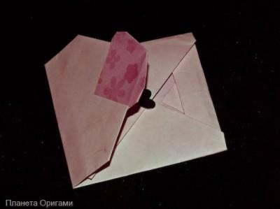 Праздничный конверт