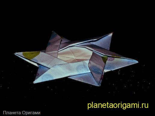 Звезда Давида оригами