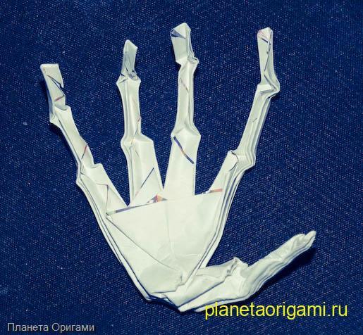 Бумажная рука