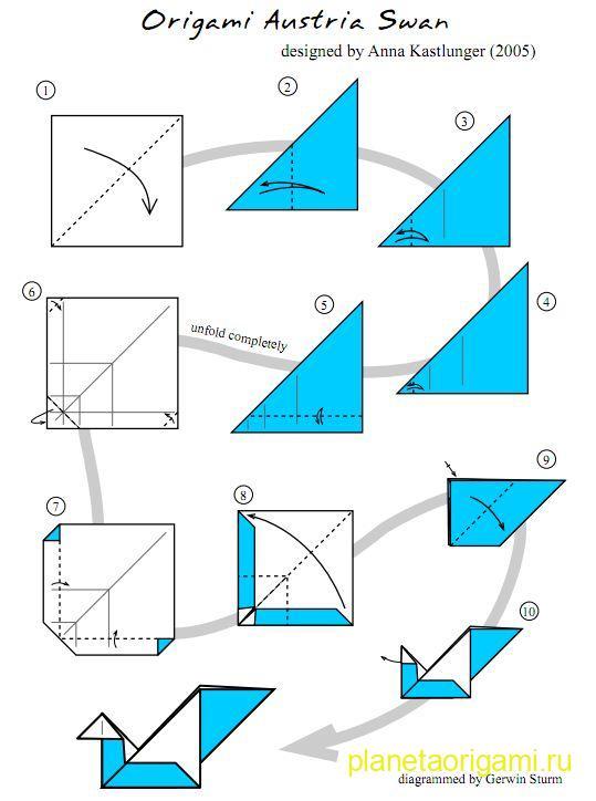 Сделай сам своими руками оригами лебедь схема