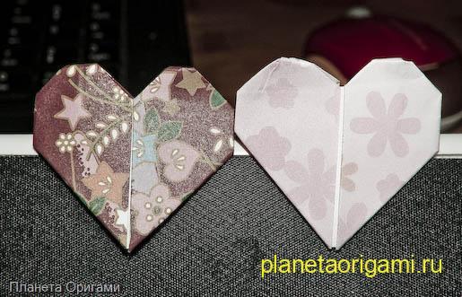 Оригами заклакда сердечко