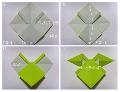оригами бант