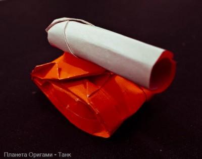 Танк оригами
