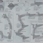 Схема сборки птеранодона