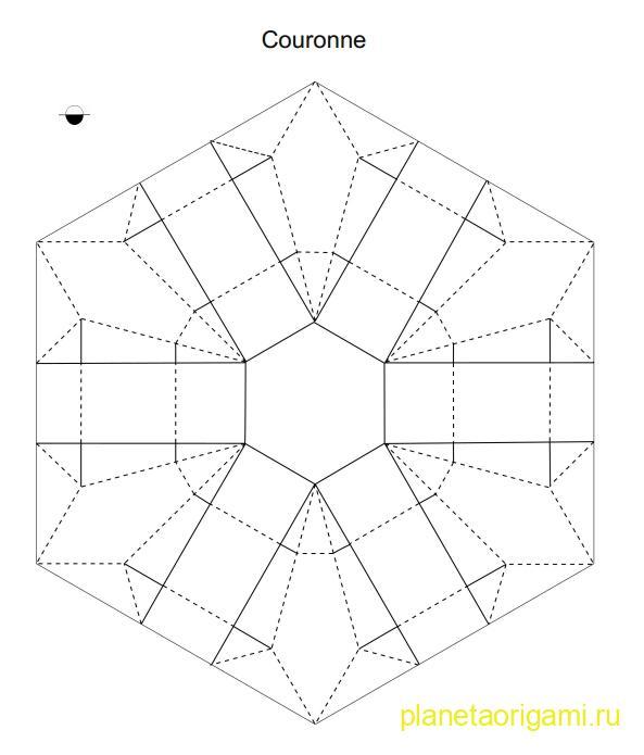 Оригами текст потерянный рай