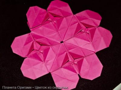 Бумажный цветочек из сердечек