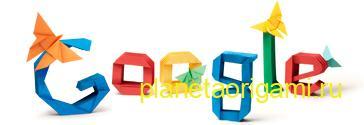 Google оригами
