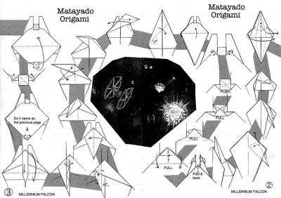 схема корабля2