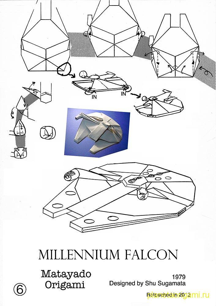 схема корабля4