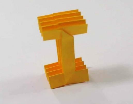 Origami Letter `I`