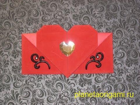 Подарочный конверт из бумаги