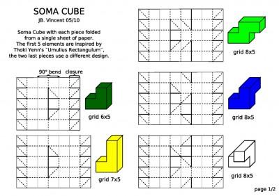 паттерн2 сборки элементов куба