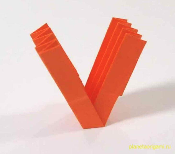 Origami Letter 'V'