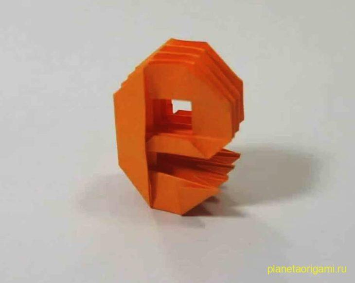 Origami Letter 'e'