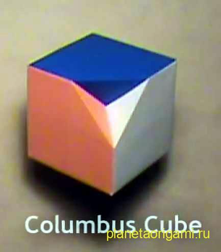 Origami Columbus kub