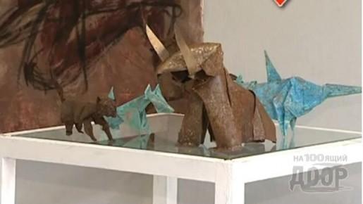 металлические оригами