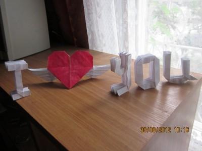признание в любви из бумаги