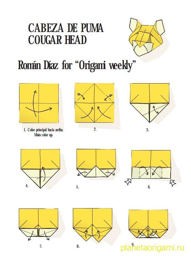 Оригами из прямоугольного листа