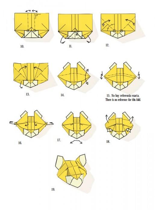 схема сборки головы пумы1