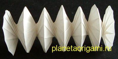 Origami Spring