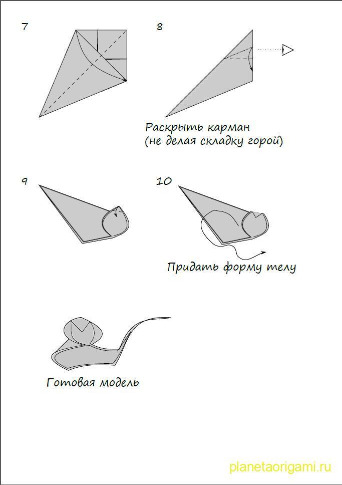 Оригами для детей змей