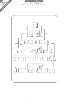 Схема Вавилонской башни