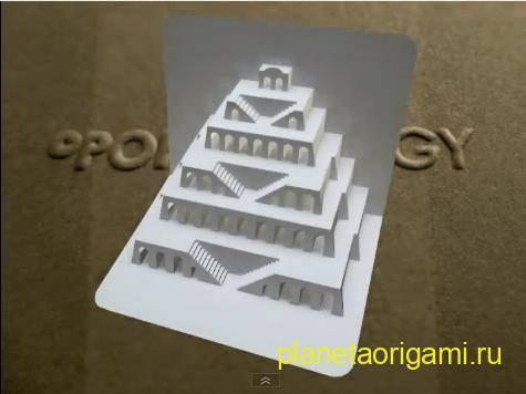 Вавилонская башня – киригами