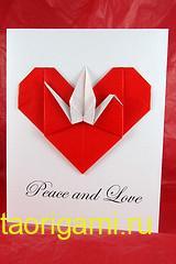 открытка с журавликом
