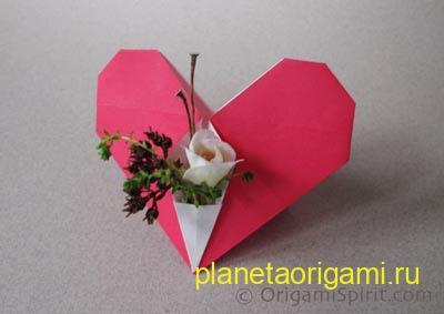 бумажное сердечко в подарок