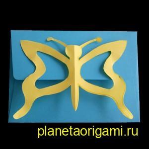 бумажная бабочка своими руками