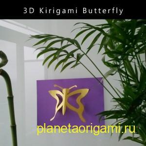 Как сделать киригами бабочку