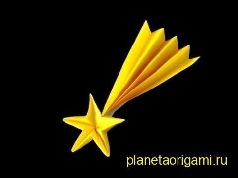Падающая звезда из бумаги желтого цвета