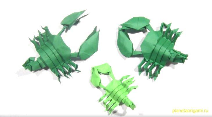 Оригами скорпион по схеме Javier Caboblanco