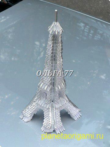 Оригами Эйфелева башня