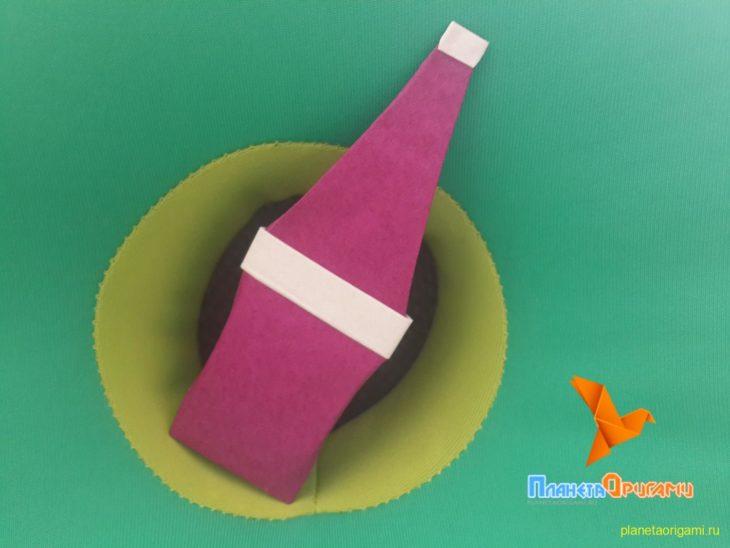 бутылка оригами