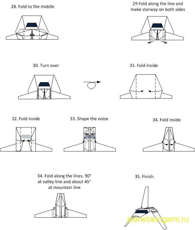 Оригами имперский челнок (Imperial Shuttle) из Звездных войн по схеме Konstantin Levit