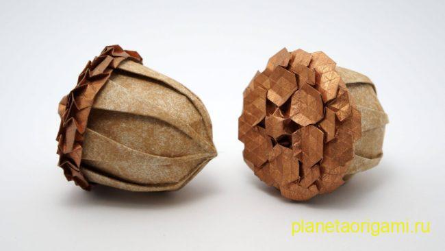 Оригами желуди по схеме Бета Джонсона (Beth Johnson) и Эрика Джерде (Eric Gjerde)
