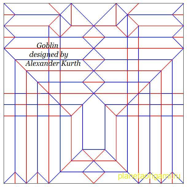 Схема сборки оригами гоблина Александра Курта (Alexander Kurth)