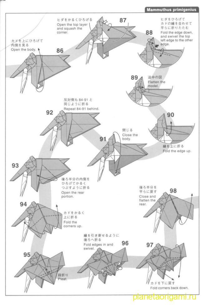 Схема мамонта оригами, шаги 86-98