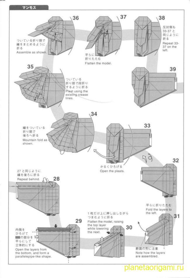Схема мамонта оригами, шаги 28-39
