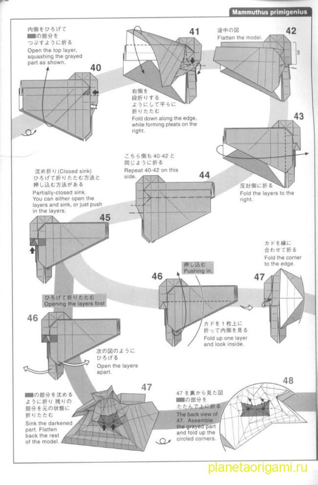 Схема мамонта оригами, шаги 40-48