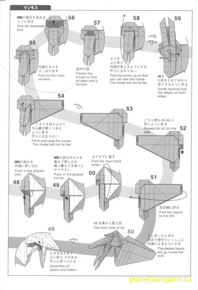 Схема мамонта оригами, шаги 49-59