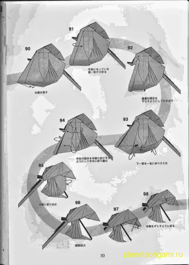 Схема оригами модели волшебника от Сатоши Камия, шаги 90-98