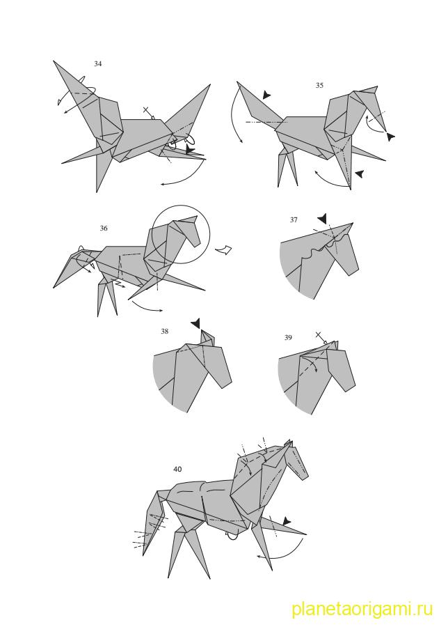 Как из бумаги сделать лошадку
