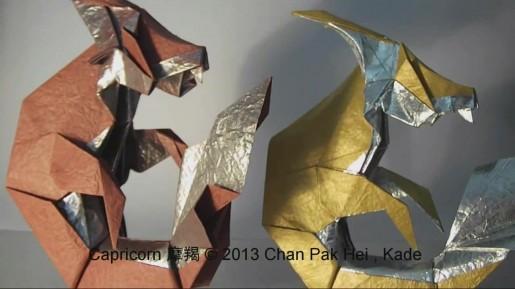 Козерог оригами