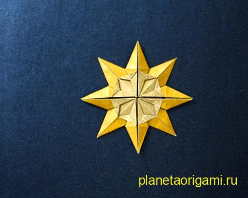 Ennen Star origami