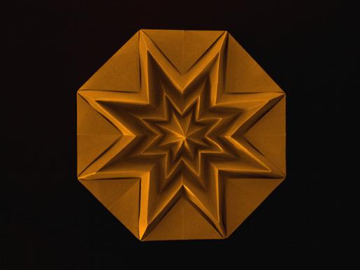 бумажная звезда инфинити