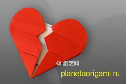 Origami Paper Broken Heart