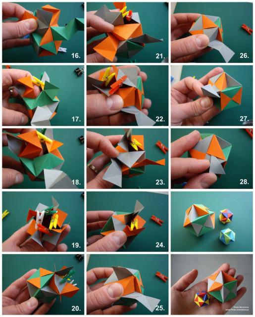 бумажный кубооктаэдр схема